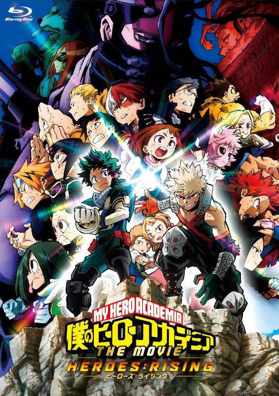 【Blu-ray】僕のヒーローアカデミア THE MOVIE ヒーローズ:ライジング 通常版