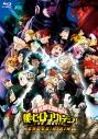 【Blu-ray】僕のヒーローアカデミア THE MOVIE ヒーローズ:ライジング 通常版の画像