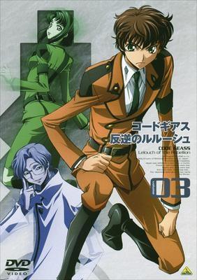 【DVD】TV コードギアス反逆のルルーシュ 3