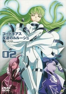 【DVD】TV コードギアス反逆のルルーシュ 2