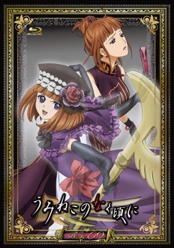 【Blu-ray】TVアニメ「うみねこのなく頃に」Note.09 通常版