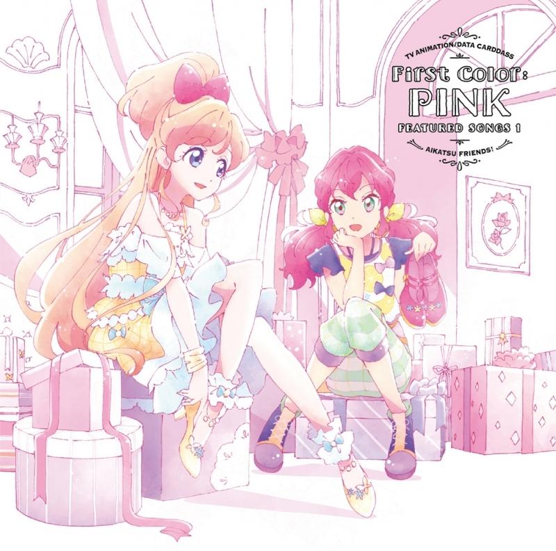 【主題歌】TV アイカツフレンズ! 挿入歌「First Color:PINK」/BEST FRIENDS!