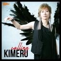 【主題歌】TV 遊☆戯☆王 VRAINS OP「calling」/KIMERU DVD付の画像