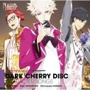 【キャラクターソング】TOKYOヤマノテBOYS ~DARK CHERRY DISC~キャラクターソングの画像