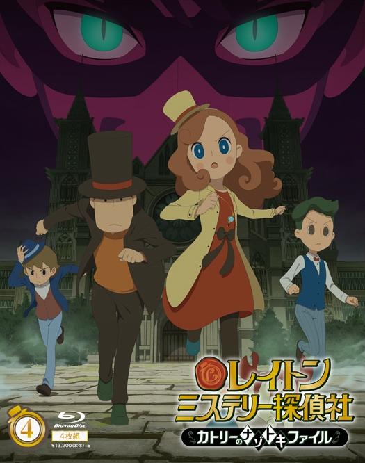 【Blu-ray】TV レイトン ミステリー探偵社 ~カトリーのナゾトキファイル~ Blu-ray BOX 4