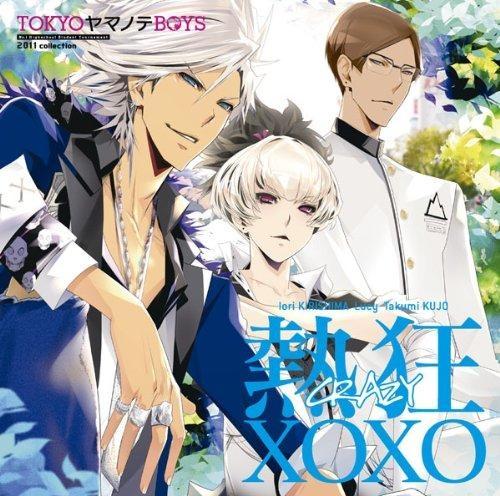 【主題歌】Win版 TOKYOヤマノテBOYS SUPER MINT DISC 主題歌「熱狂XOXO」/桐嶋伊織・ルーシー・九条拓海