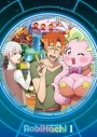 【DVD】TV RobiHachi 1の画像