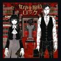 【アルバム】てにをは/女学生探偵ロック 通常盤の画像