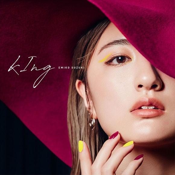 【主題歌】TV キングダム 第2クール ED「kIng」/鈴木瑛美子 通常盤