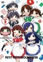 【DVD】Web ぷちます!! -プチプチ・アイドルマスター- Vol.2の画像