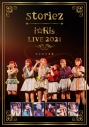 【DVD】i☆Ris/i☆Ris LIVE 2021 ~storiez~ 通常版の画像