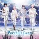 【ドラマCD】うたの☆プリンスさまっ♪ HE★VENS ドラマCD 下巻 Paradise Lost~Beside you~ 通常盤の画像