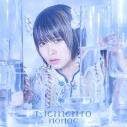 【主題歌】TV Re:ゼロから始める異世界生活 2nd season ED「Memento」/nonocの画像
