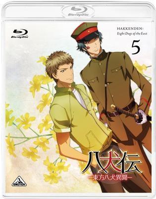 【Blu-ray】TV 八犬伝―東方八犬異聞― 5 通常版