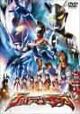 【DVD】映画 ウルトラマンサーガ 通常版の画像