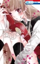 【コミック】覆面系ノイズ(13) 通常版の画像