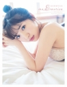 【写真集】豊田萌絵写真集 moEmotionの画像