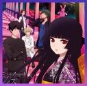 【主題歌】TV 地獄少女 宵伽 OP「ノイズ」/ミオヤマザキ 期間生産限定盤の画像
