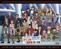 【Blu-ray】劇場版 ルパン三世vs名探偵コナン THE MOVIEの画像