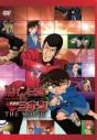 【DVD】劇場版 ルパン三世vs名探偵コナン THE MOVIE 通常版の画像