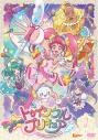 【DVD】TV スター☆トゥインクルプリキュア vol.1の画像