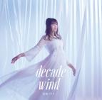 【アルバム】結城アイラ/decade wind