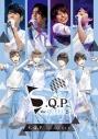 【Blu-ray】イベント S.Q.P Ver.QUELLの画像