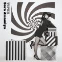 【マキシシングル】雨宮天/VIPER 初回生産限定盤の画像