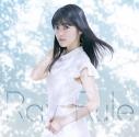 【マキシシングル】石原夏織/Ray Rule 初回限定盤の画像