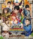 【Blu-ray】TV スーパー戦隊シリーズ 動物戦隊ジュウオウジャー Blu-ray COLLECTION 4の画像
