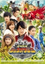 【DVD】TV スーパー戦隊シリーズ 動物戦隊ジュウオウジャー VOL.12の画像