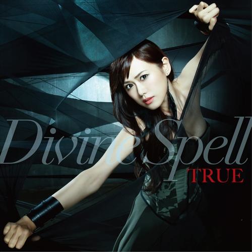 【主題歌】TV レガリア The Three Sacred Stars OP「Divine Spell」/TRUE