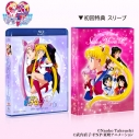 【Blu-ray】TV 美少女戦士セーラームーンR Blu-ray COLLECTION 2の画像