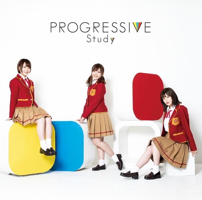 【アルバム】TV ぼくたちは勉強ができない Study PROGRESSIVE