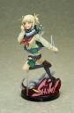 【美少女フィギュア】僕のヒーローアカデミア トガヒミコの画像