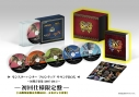 【サウンドトラック】ゲーム モンスターハンター フロンティア サウンドBOX~初期音楽集 2007-2014~の画像