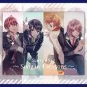 【キャラクターソング】Starry☆Sky~Song in 4 seasons~の画像