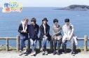 【DVD】江口拓也の俺たちだってやっぱり癒されたい!特別編~福井と富山の旅~ 通常版の画像