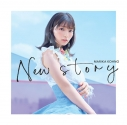 【主題歌】TV 精霊幻想記 OP「New story」/高野麻里佳 通常盤の画像