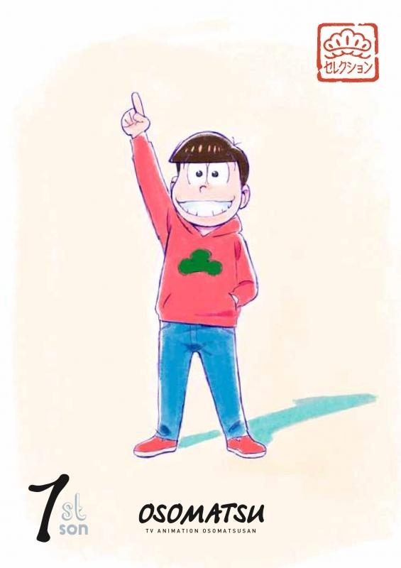 【DVD】TV おそ松さん 松セレクション 長男 おそ松
