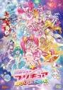【DVD】映画 プリキュアミラクルユニバース 特装版の画像