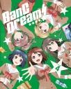【Blu-ray】TV BanG Dream!〔バンドリ!〕 Vol.4の画像
