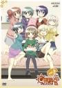【DVD】TV ひだまりスケッチ×ハニカム 6 通常版の画像