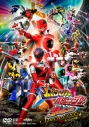 【DVD】映画 ルパンレンジャーVSパトレンジャーVSキュウレンジャー スペシャル版 初回生産限定の画像