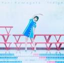 【アルバム】駒形友梨/Indigo 通常盤の画像