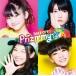 Prizmmy☆/TAKE OFF! 通常盤