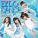 Prizmmy☆/EZ DO DANCE 初回限定ハッピープライス版
