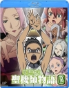 【Blu-ray】OVA 異世界の聖機師物語 12の画像