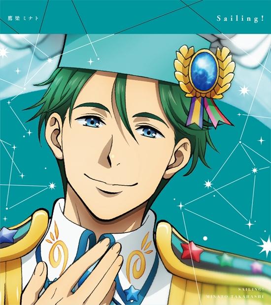 【キャラクターソング】TV KING OF PRISM -Shiny Seven Stars- マイソングシングルシリーズ 鷹梁ミナト (CV.五十嵐雅)