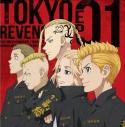 【キャラクターソング】TV 東京リベンジャーズ EP 01の画像